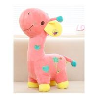 长颈鹿玩具 爱心*公仔情侣长颈鹿可爱毛绒玩具小鹿布娃娃女生生日礼物 粉红色 温馨粉