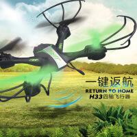 有摄像头的无人机拍照飞机专业花样旋转2.4G四轴飞行器 一键返航无头模式遥控