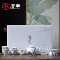 唐丰珐琅彩功夫茶具手执茶壶整套家用办公泡茶中秋重阳*礼品盒
