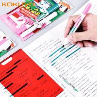 日本KOKUYO国誉暗记笔套装背英语单词背书背诵划重点记忆神利器学生用品文具遮挡消除可擦荧光笔双头标记号笔
