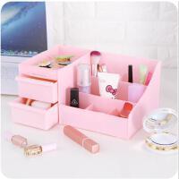 抽屉式塑料化妆品的收纳置物架学生寝室宿舍梳妆台桌上置物架