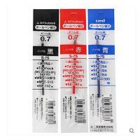 日本UNI三菱替芯 S-7S 圆珠笔原子笔 笔芯0.7mm适用于多功能笔