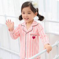 春秋季儿童女童睡衣长袖童装中大童女孩小孩子宝宝家居服套装MYZQ41 M码适合145-155厘米 70-85斤左右