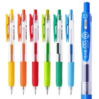 日本ZEBRA斑马JJ15彩色按动中性笔水笔彩色签字笔0.5mm