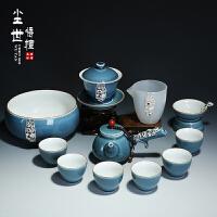 鎏银窑变陶瓷功夫茶具套装家用简约茶杯茶壶盖碗办公室整套礼盒装