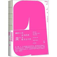 改变阅读的设计 江苏凤凰美术