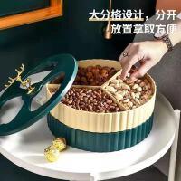 泰蜜熊家用客厅收纳水果盘瓜子盒金色小鹿简约干果盒双层分格零食糖果盒