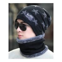 男士帽子冬季保暖针织帽韩版冬天加绒毛线帽男护耳帽青年套头棉帽 (帽子+围脖) 有弹性(收藏送口罩)