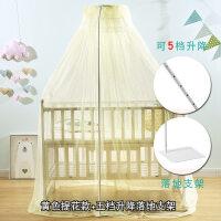 通用婴儿床蚊帐带支架儿童蚊帐宝宝新生儿蚊帐落地夹式婴儿蚊帐罩