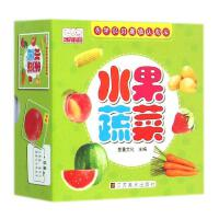 水果蔬菜/乐学贝贝基础认知卡 意童文化