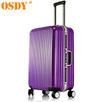 OSDY铝框旅行箱20寸登机拉杆箱商务出差26寸行李箱万向轮旅行箱