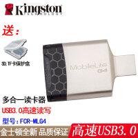 【支持礼品卡+送卡保护盒】金士顿 G4 读卡器 USB3.0高速 FCR-MLG4 多功能 TF卡 SD卡通读