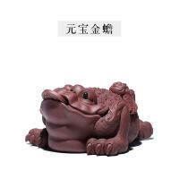 宜兴紫砂茶宠精品 可养招财蟾茶具茶盘摆件 蟾蜍茶玩茶道茶偶茶宝