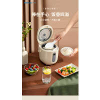 三食黄小厨RC201小型电饭煲微型多功能家用单人迷你可蒸煮粥饭锅1-2人
