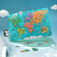 特宝儿 磁性中国世界地图木质拼图玩具3-8岁儿童男孩益智力开发幼儿早教120448-130926