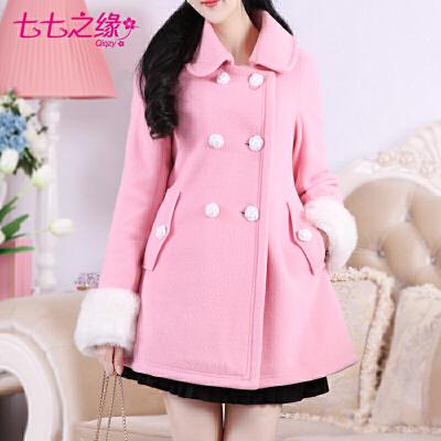 七七之缘2015冬装新款女装韩版 粉色中长款修身毛袖毛呢外套大衣 七七之缘 粉压边领外套