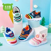 木木童鞋魔术贴毛毛虫2021春款儿童运动鞋(22-37码)男童女童女童舒适宝宝鞋2812