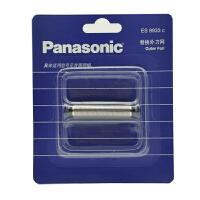 松下剃须刀网罩刀网ES9933C 适用于ES5821,ES5801,ES518 RC20