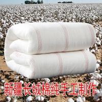 新疆棉被棉絮被子冬被全棉宿舍学生单人床手工纯棉花被芯垫被床垫