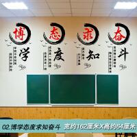 教室布置装饰励志墙贴纸贴画小学标语入班即静自粘海报班级文化墙 特大