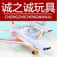 拼装飞机 空中巴士A380闪光电动飞机直升机儿童电动玩具飞机模型拼装玩具1