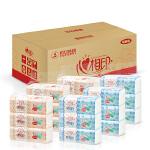 心相印婴儿纸巾包邮 DT1120 宝宝抽纸 6提装120抽面巾纸 18包