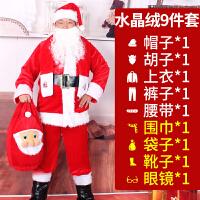 圣诞老人服装圣诞节衣服男士金丝绒服饰圣诞老公公装扮套装女 +脸谱袋子+靴套+围巾+眼镜