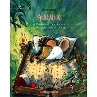 【9成新正版二手书旧书】爱的味道 第3辑:你甜美 [荷兰] 玛丽安・布瑟,[荷兰] 罗恩・施罗德,[荷兰] 亚