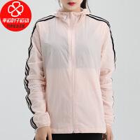 Adidas/阿迪达斯防�鸱�女新款运动服休闲外套宽松舒适透气皮肤衣夹克GF0144