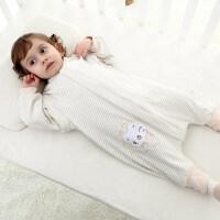 宝宝睡袋 防踢被彩棉宝宝分腿睡袋婴儿睡袋春秋季棉质儿童防踢被空调房0-4岁wk-44