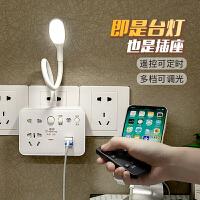 台灯插座转换器无线智能宿舍排插一转多带USB护眼夜灯多功能插板