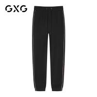 【特价】GXG男装 2021春季休闲黑色长裤束脚运动裤GY102425GV