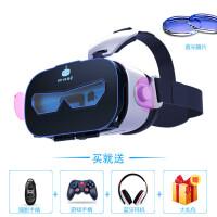 vr眼镜 小米opp手机蓝牙手柄专用智能rv虚拟现实头盔一体机3d电影