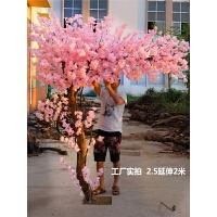 仿真樱花树大型室内婚庆装饰假树植物许愿树商场酒店花艺客厅桃树 高3.5 宽3.0【延伸型】