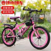 儿童自行车女孩公主款中大童男孩10岁12岁20寸小学生变速山地单车