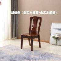 【热卖新品】全实木餐椅家用现代简约餐厅靠背凳子书房新中式酒店饭店餐桌椅子