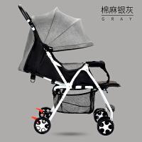 婴儿推车可坐可躺轻便携式折叠伞车冬夏两用宝宝儿童小孩手推车zf10