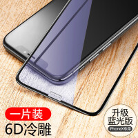 iPhoneXS镜头膜苹果X Max后摄像头保护膜镜头圈6D苹果x镜头钢化膜相机镜头保护膜背膜手机贴 ※一片装※苹果X
