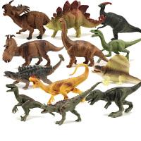 仿真动物模型 恐龙玩具侏罗纪霸王龙仿真动物模型塑胶恐龙蛋儿童大号礼物男