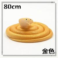 仿真动物模型 儿童玩具蛇仿真蛇动物模型橡皮软胶吓人大假蛇眼镜蛇整蛊礼物恶搞
