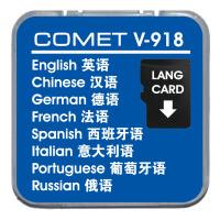 康明多译通V-919 直接插在安卓手机、平板扩展南亚语言学习卡 英语、汉语、印尼语、阿拉伯语、波斯语、马来语、菲律宾语