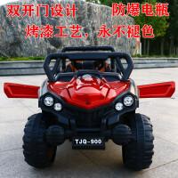 婴儿童电动车四轮遥控汽车1-8岁小孩4驱摇摆童车宝宝玩具车可坐人