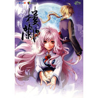 �翘m:�回之��E(DVD-ROM/游�颍�
