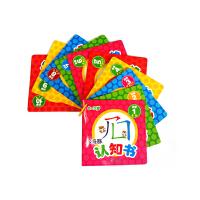 小海豚认知书:识字(0-3岁)(全10册)
