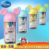 儿童水彩笔套装12 18 24 36色 可水洗幼儿宝宝画笔