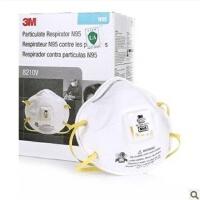 美国生产 3M 8210V 防粉尘PM2.5 N95骑行口罩 防雾霾