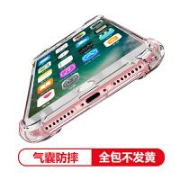 苹果iPhone7手机壳+钢化膜 iPhone8手机壳 iPhoneXS手机壳 iPhoneXSMax iPhoneX