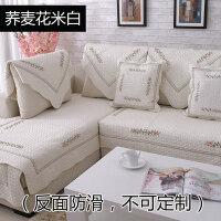 沙发垫现代简约欧式四季布艺夏季皮沙发坐垫冬沙发套巾定制