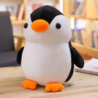企鹅毛绒 玩具可爱小企鹅公仔娃娃软休抱枕朋友儿童节日生日礼物女