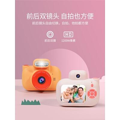 儿童相机玩具可拍照1200万宝宝照相机迷你mini仿真小单反女孩